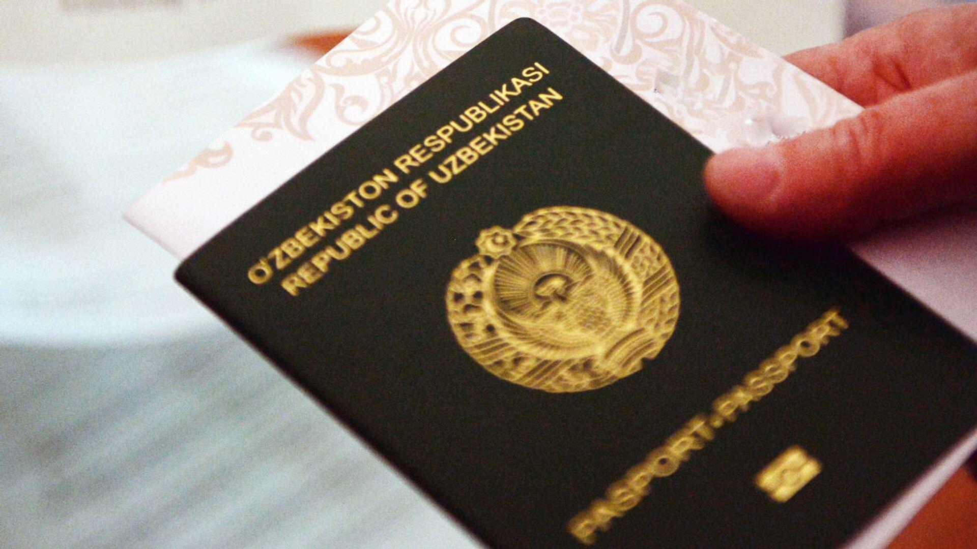 Паспорт гражданина Узбекистана - Sputnik Узбекистан, 1920, 28.09.2021