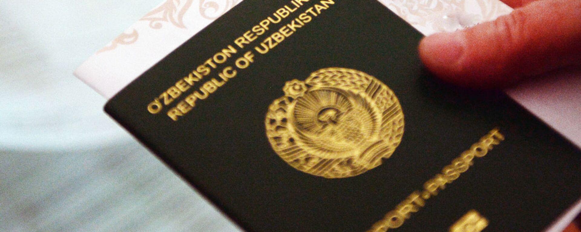 Паспорт гражданина Узбекистана - Sputnik Ўзбекистон, 1920, 29.12.2020