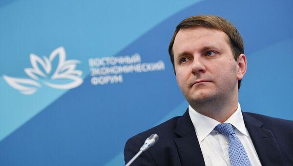 IV Vostochnыy ekonomicheskiy forum. Den pervыy - Sputnik Oʻzbekiston