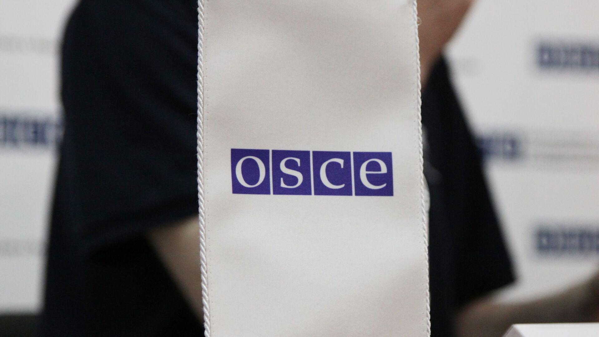 Logotip Organizatsii po bezopasnosti i sotrudnichestvu v Yevrope (OBSE) - Sputnik Oʻzbekiston, 1920, 15.09.2021