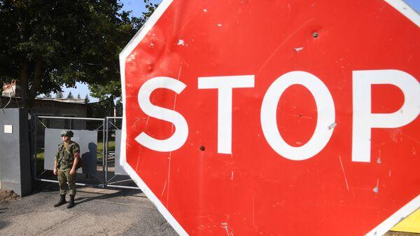 Znak STOP - Sputnik Oʻzbekiston