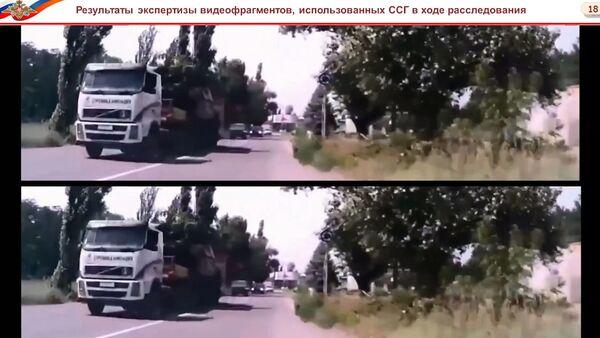СПУТНИК_Минобороны привела доказательства фальсификации видео о российском Буке - Sputnik Узбекистан