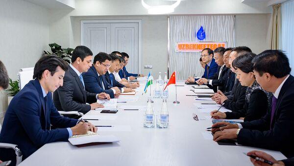 Представители Узбекнефтегаза провели встречу с делегацией из Китая - Sputnik Ўзбекистон