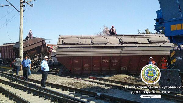 В Яшнабадском районе Ташкента на погрузочной станции Олтин тегермон с рельсов сошли два порожних вагона - Sputnik Ўзбекистон