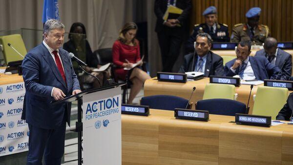 Заседание Генассамблеи ООН - Sputnik Ўзбекистон
