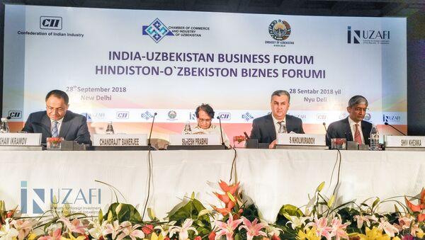 Узбекско-индийский бизнес-форум в Дели - Sputnik Узбекистан
