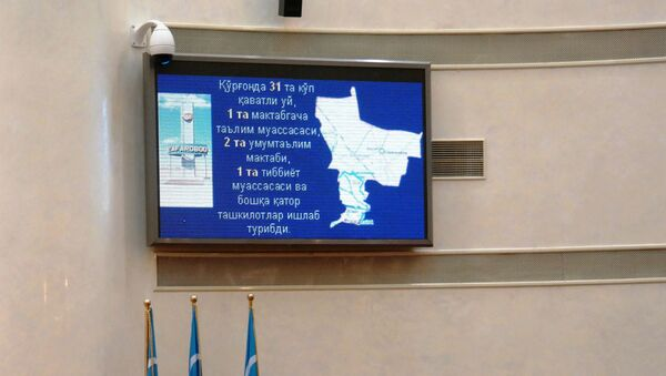 Изменение границ Гиждуванского района Бухарской области и Канимехского района Навоийской области - Sputnik Ўзбекистон