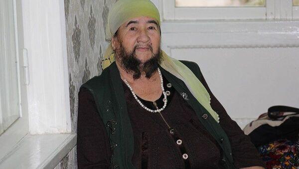 Бородатая женщина из Казахстана Мухтабар Тораева - Sputnik Ўзбекистон