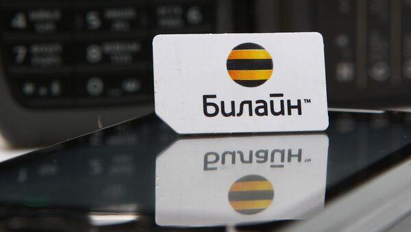 Bilayn logotipli sim-karta - Sputnik Oʻzbekiston