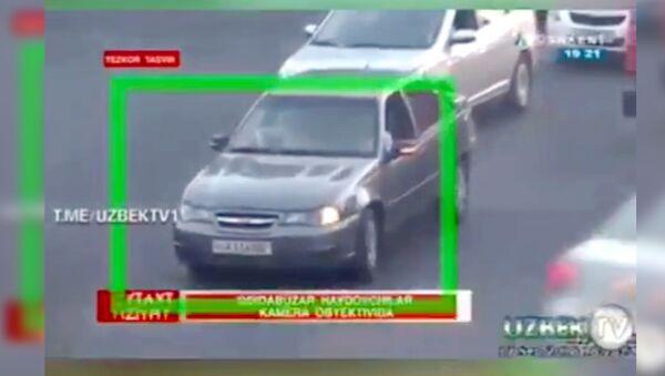 Принцип работы камер видеонаблюдения при фиксации нарушения  - Sputnik Ўзбекистон