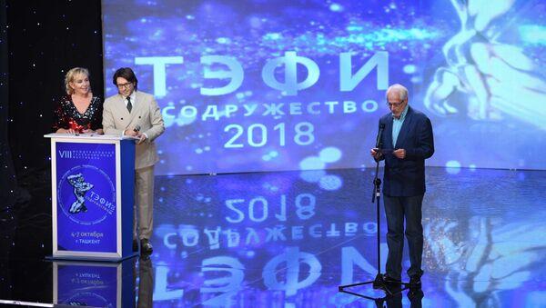 Церемония награждения победителей фестиваля ТЭФИ-Содружество в Ташкенте - Sputnik Узбекистан