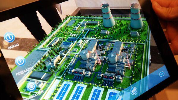 Проект АЭС в Узбекистане - Sputnik Ўзбекистон