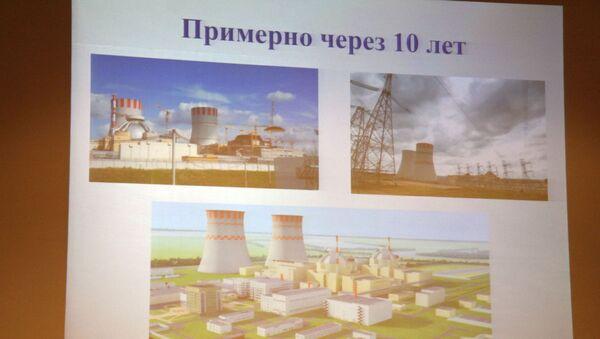 Макет будущей АЭС в Узбекистане - Sputnik Ўзбекистон