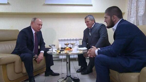 Путин и Хабиб Нурмагомедов: встреча после боя с Макгрегором     - Sputnik Ўзбекистон