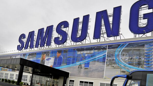 Samsung Electronics - Sputnik Oʻzbekiston