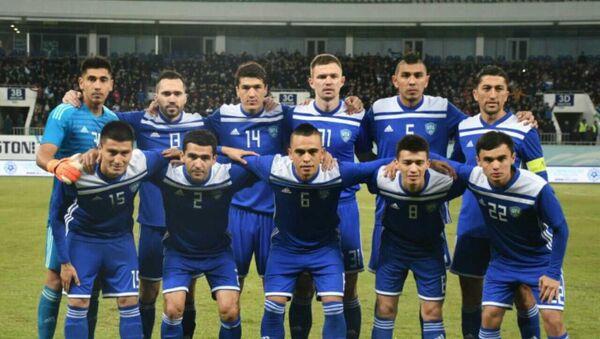 Сборная Узбекистана перед товарищеским матчем с Катаром - Sputnik Ўзбекистон