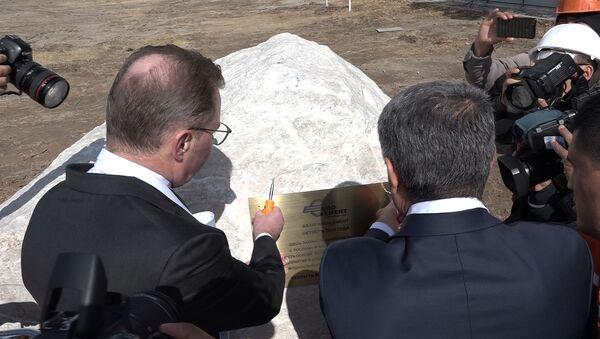 Экологично и технологично: заложен крупнейший в ЦА цементный завод - Sputnik Ўзбекистон
