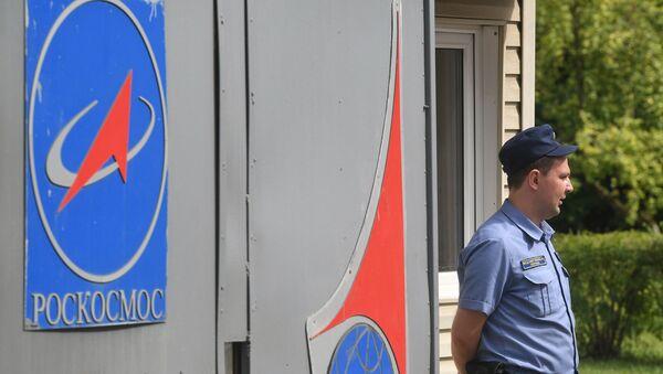 Сотрудник охраны в Центральном научно-исследовательском институте машиностроения - Sputnik Узбекистан