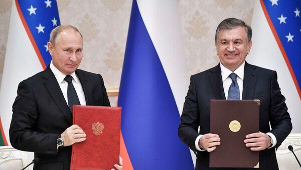 Президенты Узбекистана и РФ об экономических итогах переговоров в Ташкенте - Sputnik Ўзбекистон