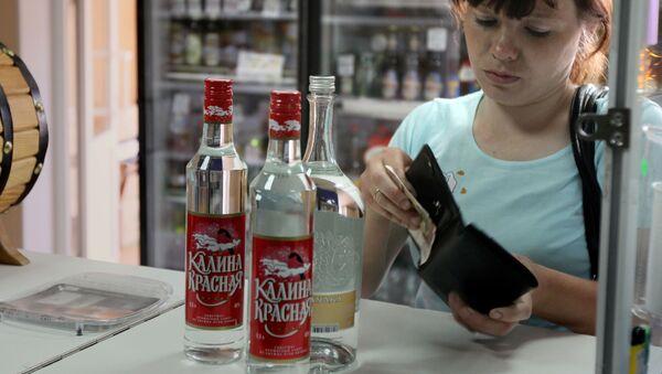Покупка водки - Sputnik Узбекистан