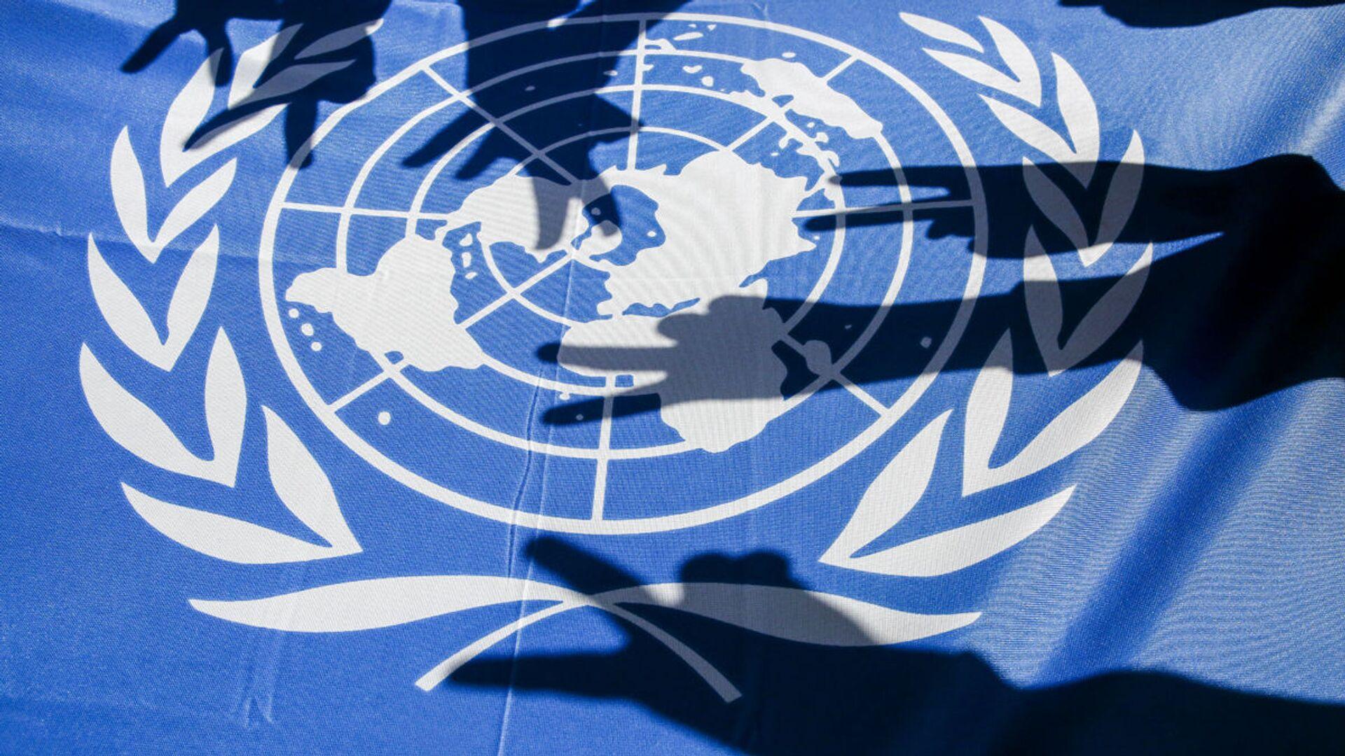 Флаг ООН - Sputnik Узбекистан, 1920, 20.09.2021