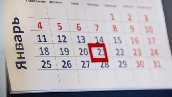 Kalendar - Sputnik Oʻzbekiston