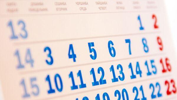 Календарь - Sputnik Узбекистан